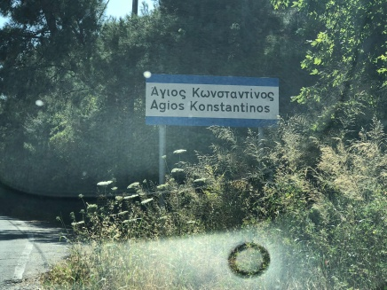 AYA KONSTANTİNOS